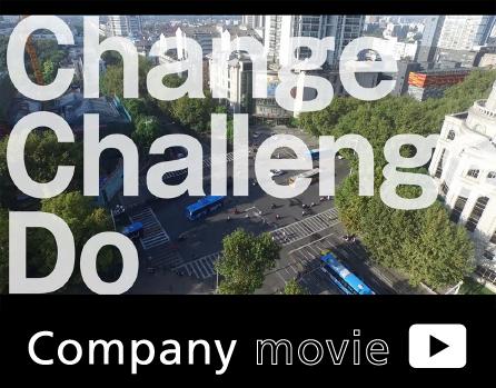 Challenge Challenge Do
